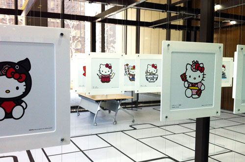 hello kitty room1